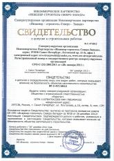 SKMBT_36315032510440_0001