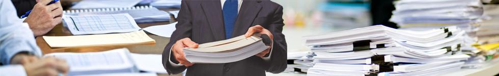 Документы регламентирующие